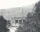 水源地 抱返り・昭和15年 神代貯水池より放流された水は、玉川抱返り頭首工へ