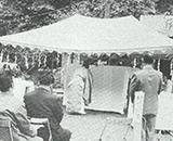 第二田沢開拓建設事業起工式 隧道貫通式