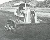 第二田沢開拓建設事業 整地作業
