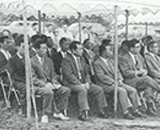 第二田沢開拓建設事業 着工式 昭和41年5月