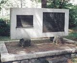 記念碑(一丈木公園)第二田沢千畑地区