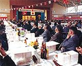 国営田沢疏水農業水利事業 起工式 式典