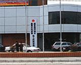 国営田沢疏水農業水利事業完工式 会場 大曲エンパイヤホテル