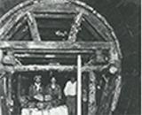 国営事業開始 前郷隧道