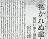 昭和14年(読売)