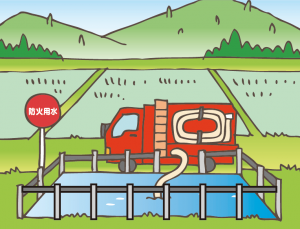 kokuei-zousei-05-04